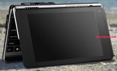 hybrit tablet