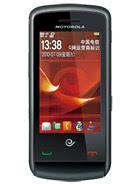 Motorola EX210-9