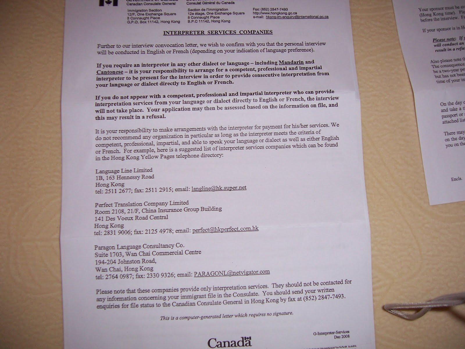 I WANT MY WIFE IN CANADA November