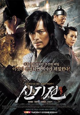 Nieziemska Broń Dynastii Sejeon / The Divine Weapon (2008) PL.DVDRip.XViD-G0M0Ri45