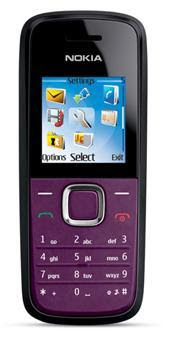 Nokia 1506 CDMA cell phone