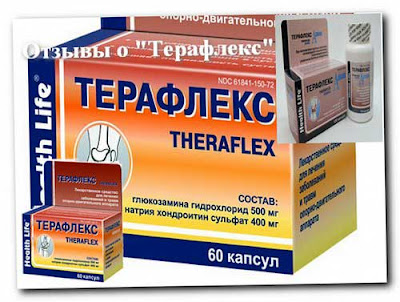 Суфлекс Лекарство Инструкция - фото 7