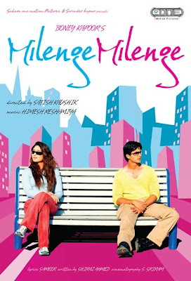 Milenge Milenge Songs Download