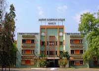 GCE Salem Admin Block