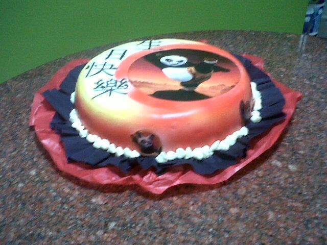 Arte, tortas y gelatinas: Kung Fu Panda ( infantil )