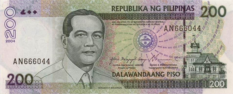 Philippine Money - Peso Coins and Banknotes: 200 Peso Bill ...