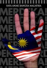 一个国家,一个民族