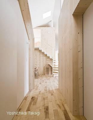 Interior casa de madera moderna