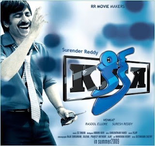 ravi_teja_kick_mp3_songs_download