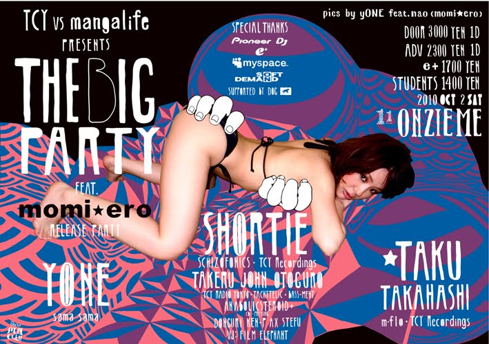 TCY VS mangalife presents