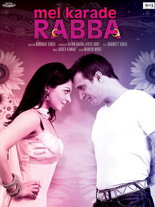gippy+grewal+and+jimmy+shergill+and+neeru+bajwa+in+mel+kara+de+rabba+5 Punjabi Film   Mel karade rabba. punjab gallery