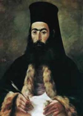 L'Archevêque CYPRIEN Héros et Martyr chypriote pendu par les Turcs en 1821