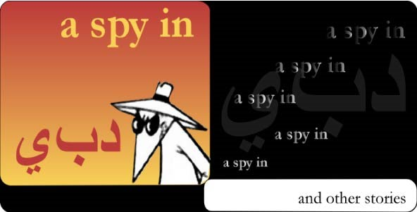 A Spy in Dubai