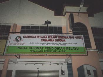 GPMS SITIAWAN