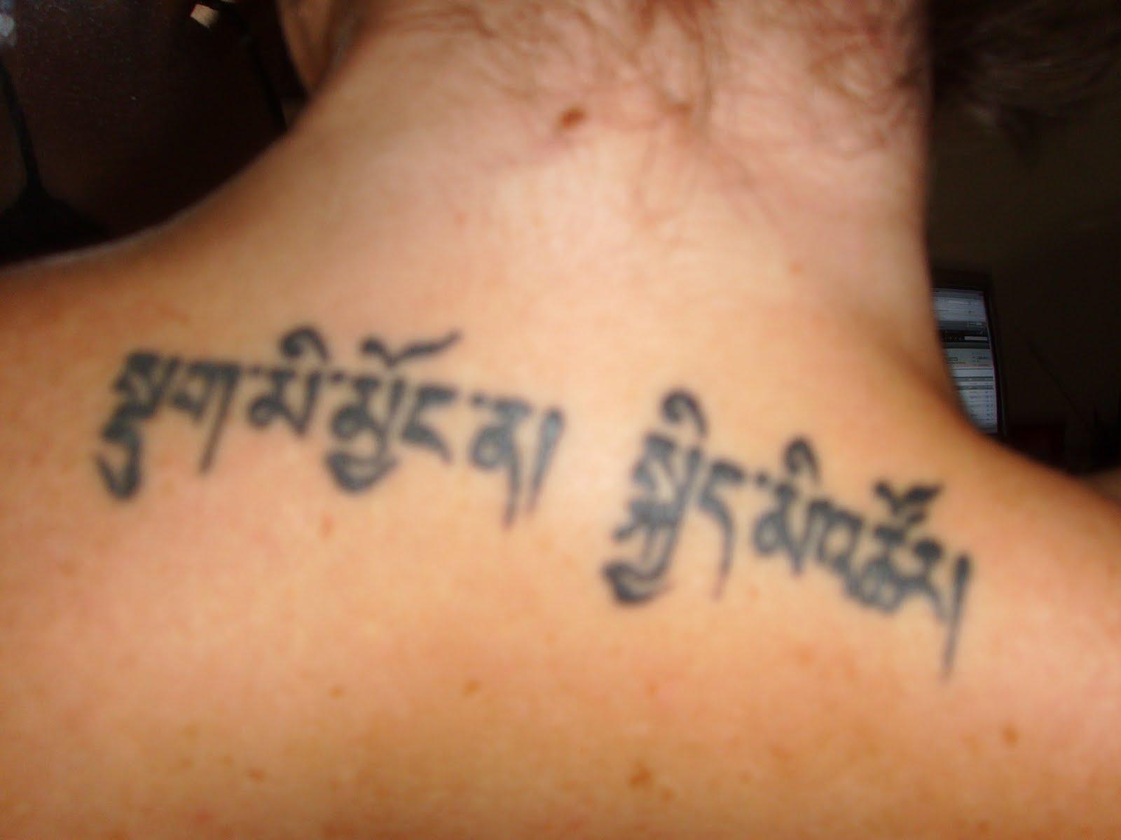 Les tatouages dans une langue étrangère Freelang