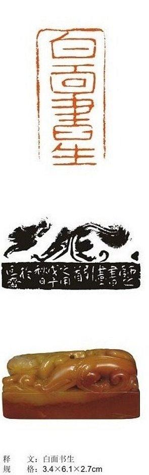 Печать ( 2008 год )