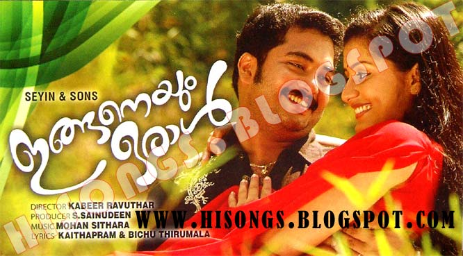 Inganeyum Oral Watch Malayalam Movie online