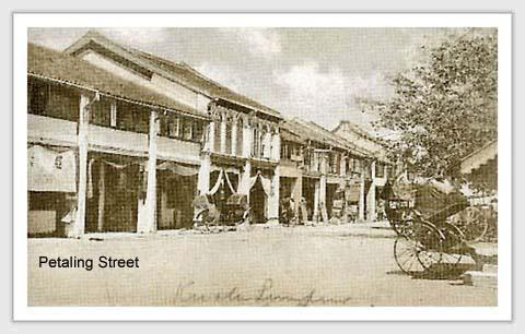 Petaling Street Yang Lama