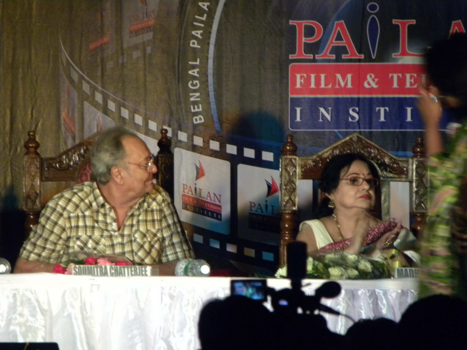 Pailan Media Hub