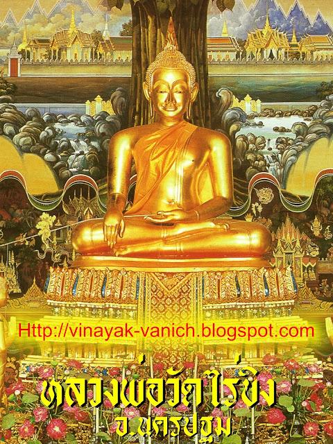 vinayak-vanich.blogspot.com
