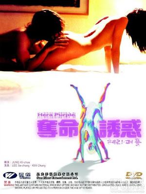 Mộng Tình Nhân - Hera Purple