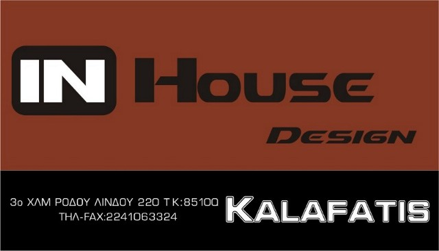 IN HOUSE KALAFATIS