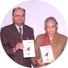 Ashok Lav's Book Released by