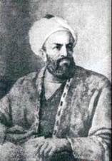 Mawlana Shah Bahauddin An-Naqshbandi