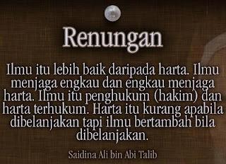 Beza Ilmu dan Harta, Ilmu lebih baik daripada Harta, Ilmu Islam, Harta Kekayaan, Hadith, Ayat Al-Quran, Kebaikan Ilmu, Keburukan Hata Benda