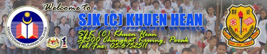 SJK (C) KHUEN HEAN
