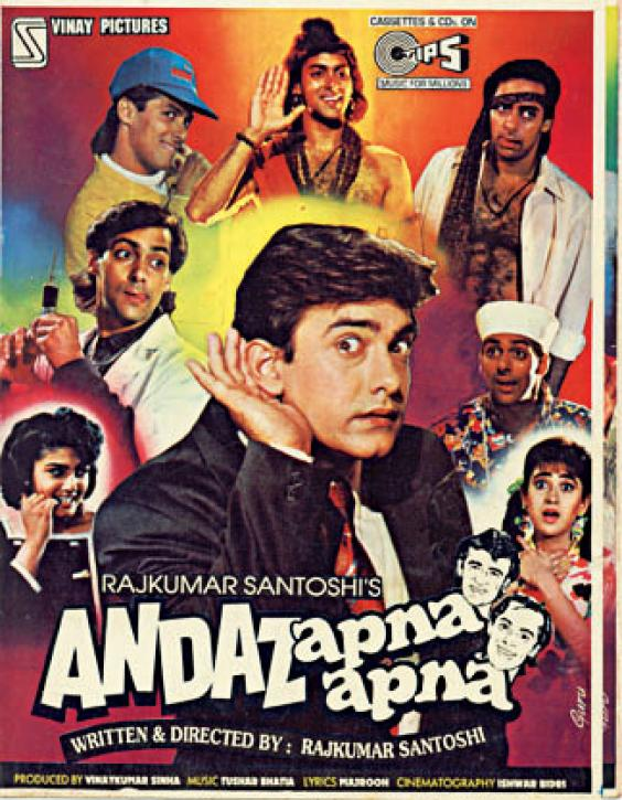 Andaz Naya Naya Release Date Download Free Hindi Mo...