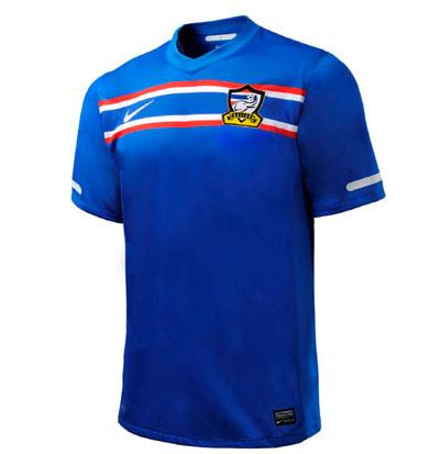 Thailand Away Kit 2010/2011