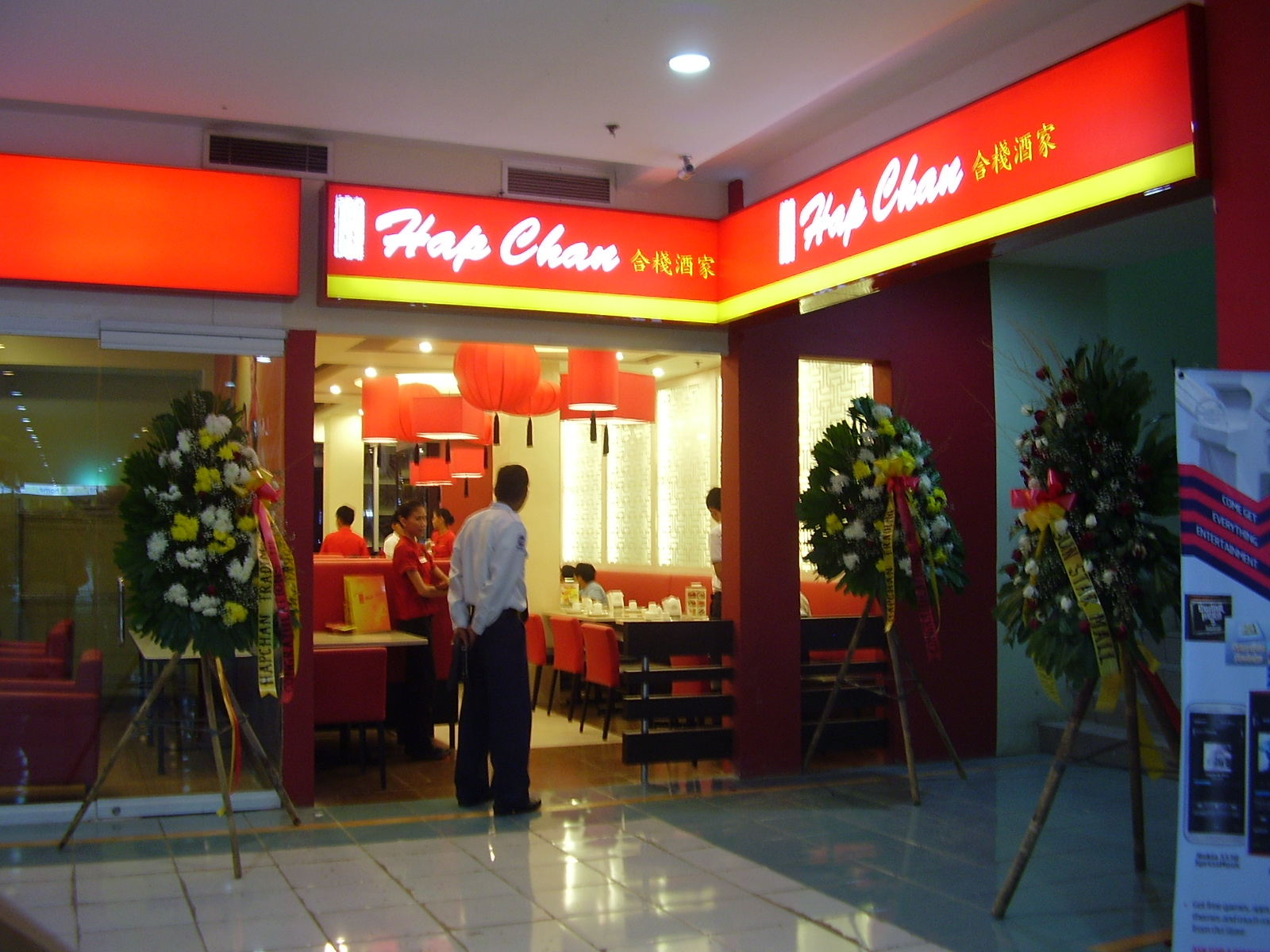 Laguna Life Hap Chan Is Now Open At The Sunstar Mall