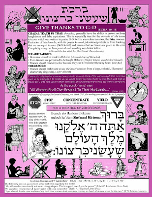 A Purim look at a well-known women's blessing