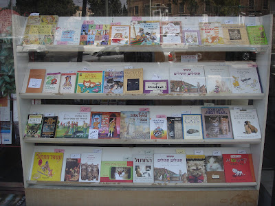 Cat books in bookstore window