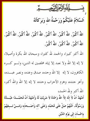 Muqaddimah Khutbah More Info