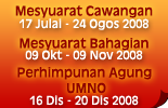 Mesyuarat Agong Umno 2008