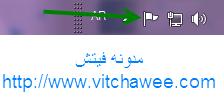 تغيير اعدادات  مركز الرسائل في ويندوز 7 (win7)