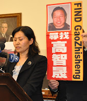 Gao`s Wife Petition For Him During China President Hu`s Visit 