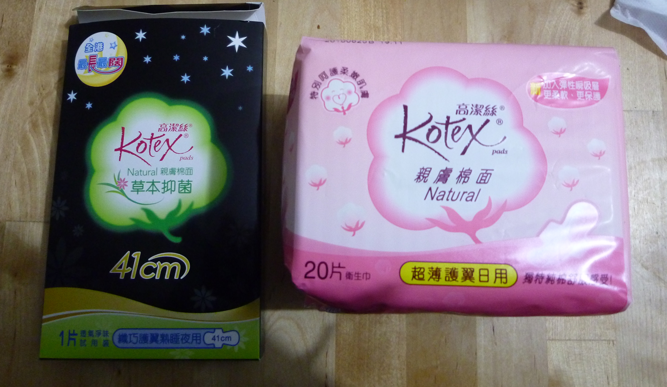kotex sanitary napkin Manufacturer of sanitary napkins - sanitary pad, ultra sanitary pads, cottony  soft sanitary napkins and kotex sanitary pad offered by a m paper industries,.