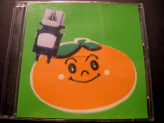 Cover Album of ORANGE HEAD-RIGHT INTO THE SUN, CDR, 1999, JAPAN