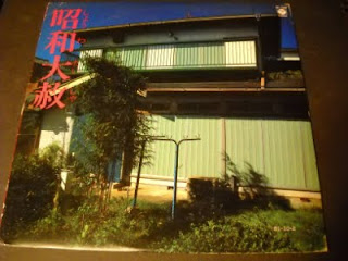 EP-4-LINGUA FRANCA-1, LP, 1983, JAPAN