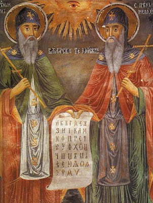 Sts. Cyril and Methodius, mural painting by Zahari Zograf, Troyan Monastery, 1848