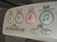 En un lavabo (Japo)