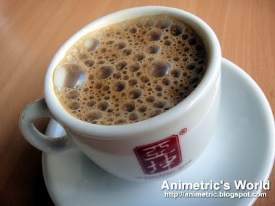 Yin Yang Coffee Tea at Ya Kun Kaya Toast