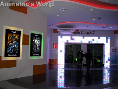 Eastwood Ultra 7 Cinema entrance