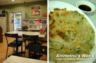 Feng Wei Wee interiors and Onion Pizza