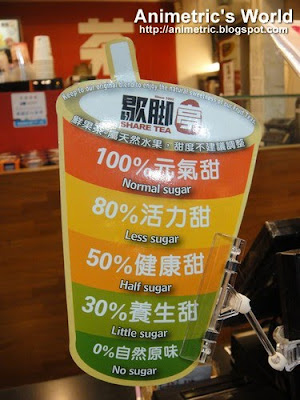 Share Tea Taipei Taiwan