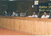 हिंदी सप्ताह  पर आयोजित काव्य-गोष्ठी में कविता-पाठ