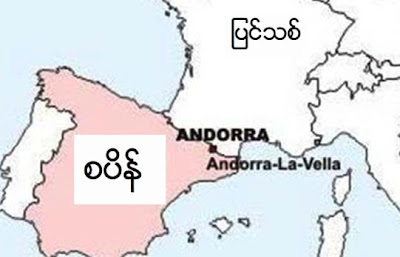>Burma makes diplomatic ties with Andorra